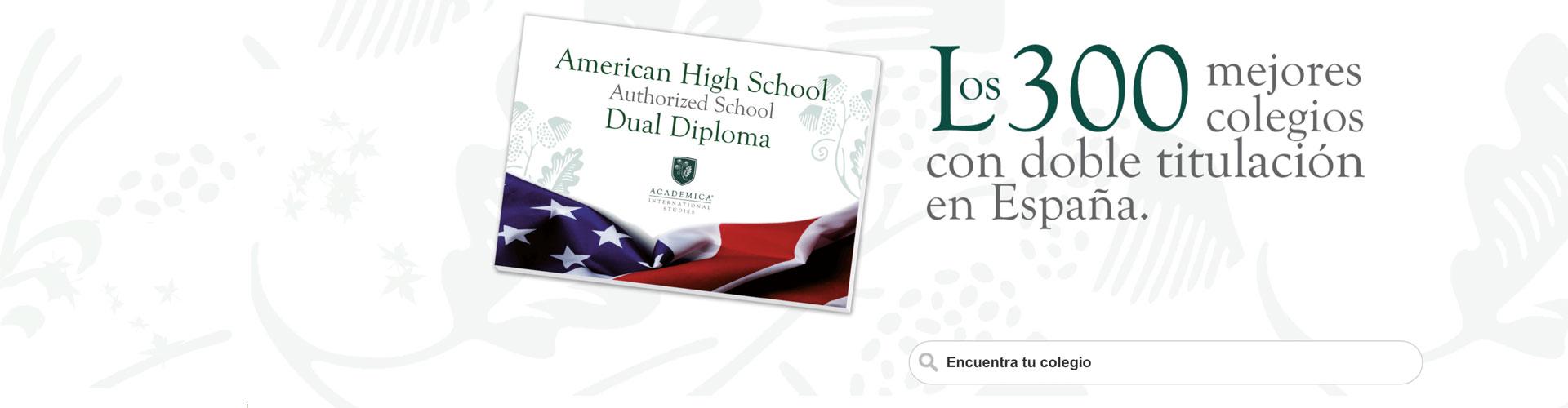los-300-mejores-colegios-academica